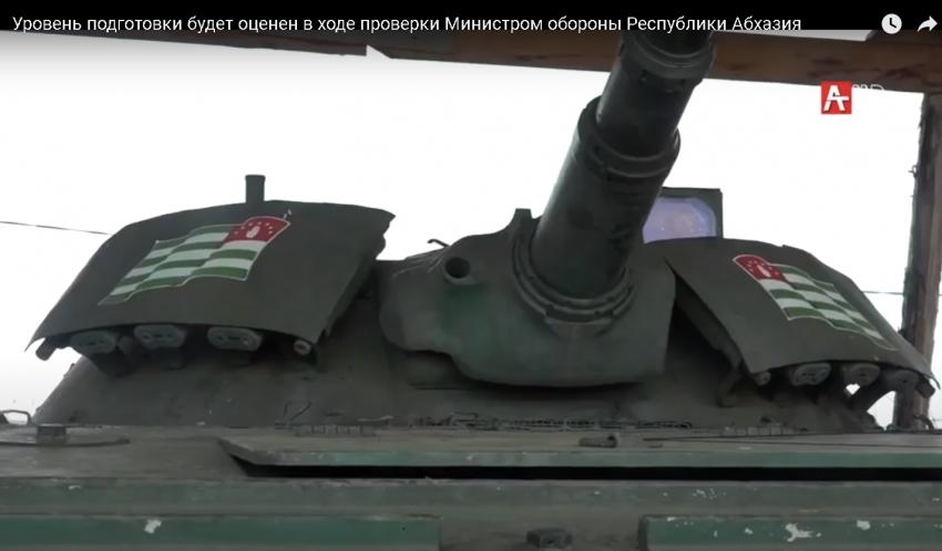 Министр обороны Владимир Ануа продолжает инспектировать военные объекты