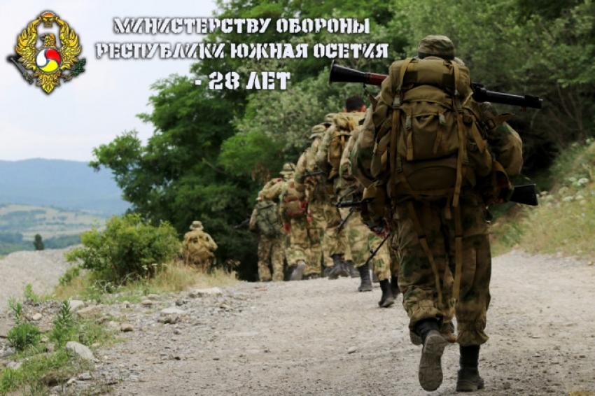 Министерство обороны Республики Южная Осетия отмечает 28 лет со дня образования