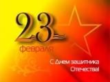 Министр обороны, генерал-полковник Владимир Ануа поздравил ветеранов Советской армии и Военно-морского флота с Днем Защитника Отечества